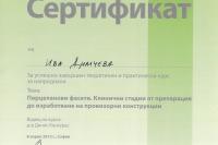2012-04-0826122013