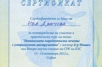 2012-10-1326122013_0001