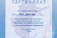 cci26112014_0001