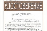 2014-06-01-sudebna-medicina-mf-na-mu