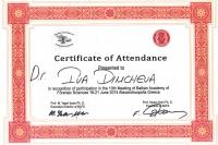 2014-06-17-sudebna-balkan-academy