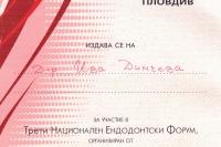 ccf19042015_0001
