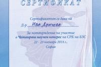 cci26112014